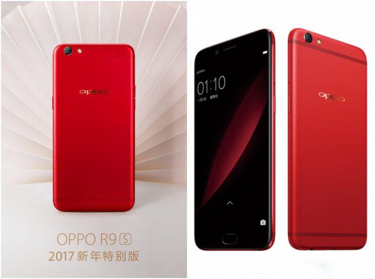 OPPO推出R9s新年特别版 售价:2799元