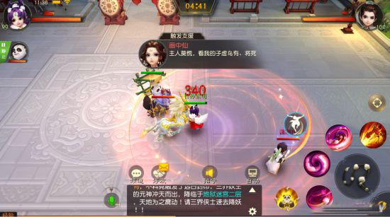 大话西游热血版手游再世情缘资料片来袭 召唤兽全新玩法系统