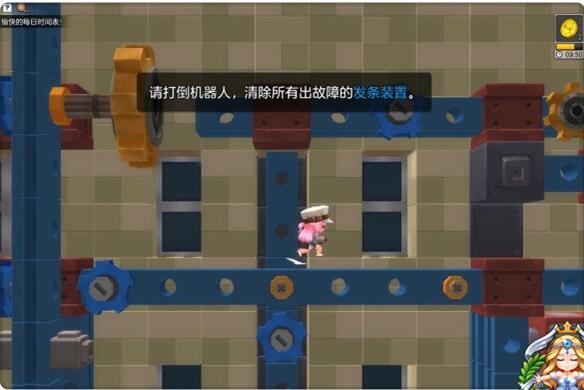 冒险岛2玩具城钟楼副本怎么玩 玩具城钟楼副本过关攻略
